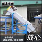 6000mm Plastic Washing Line Custom Voltage With 22kw Spiral Conveyor
