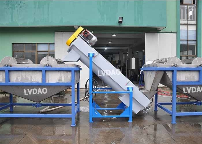 45kw Crusher Plastic Recycling Washing Machine , 304 Stainless Steel Pet Washing Line