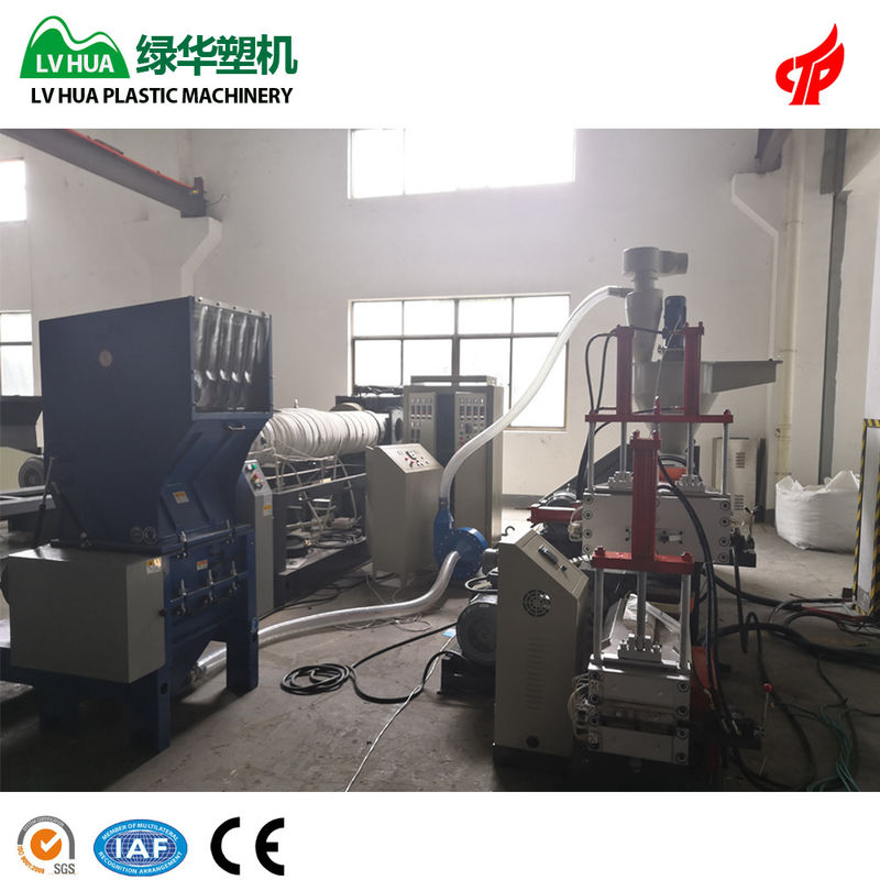 PP PE Film Plastic Recycling Equipment With Two Stages 130mm-120mm Screw Diameter