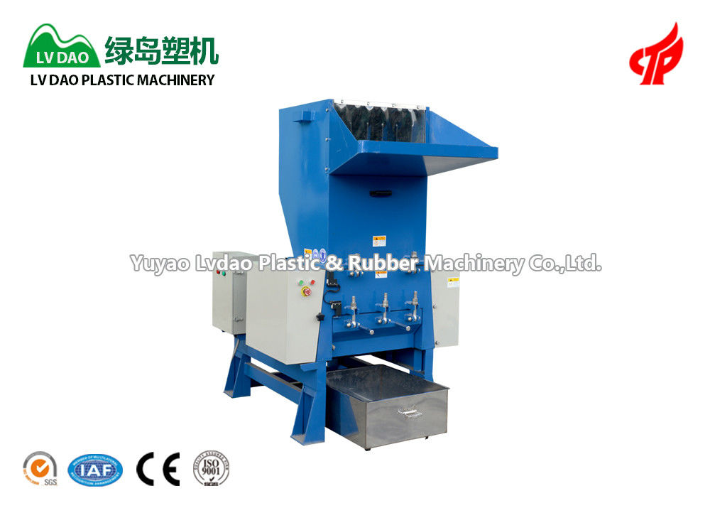 400 - 500kg/H Plastic Crusher Machine 37KW Power For Crushing Film Bottle