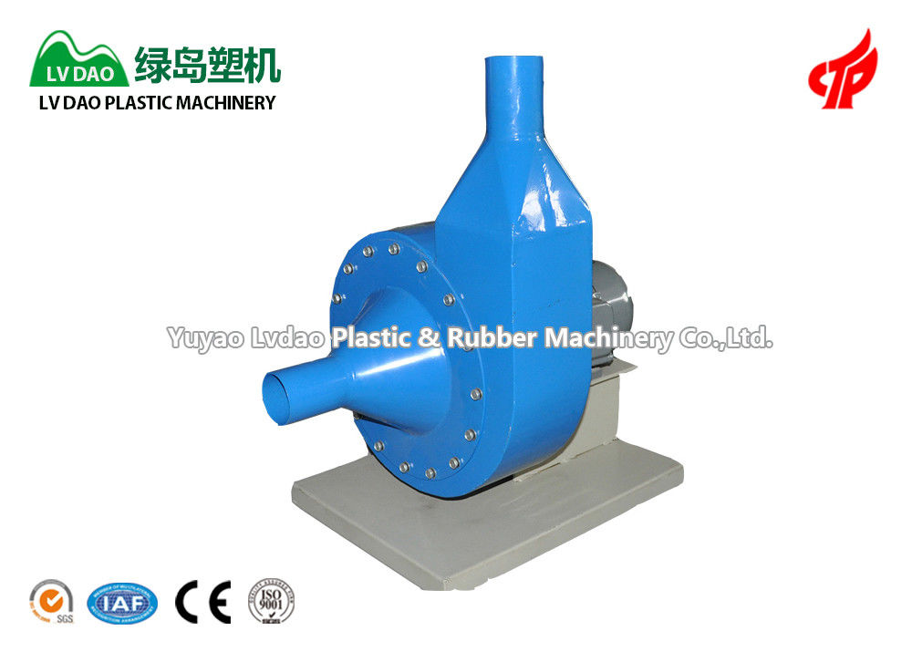 Blue color Professional Manufacture High Capacity 1.5kw Convey Blower For Crushing