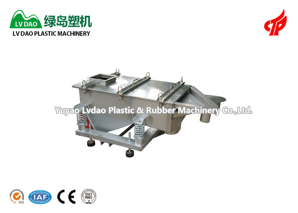 Durable Plastic Auxiliary Equipment High Capacity Plastic Shaker Separator For Granule