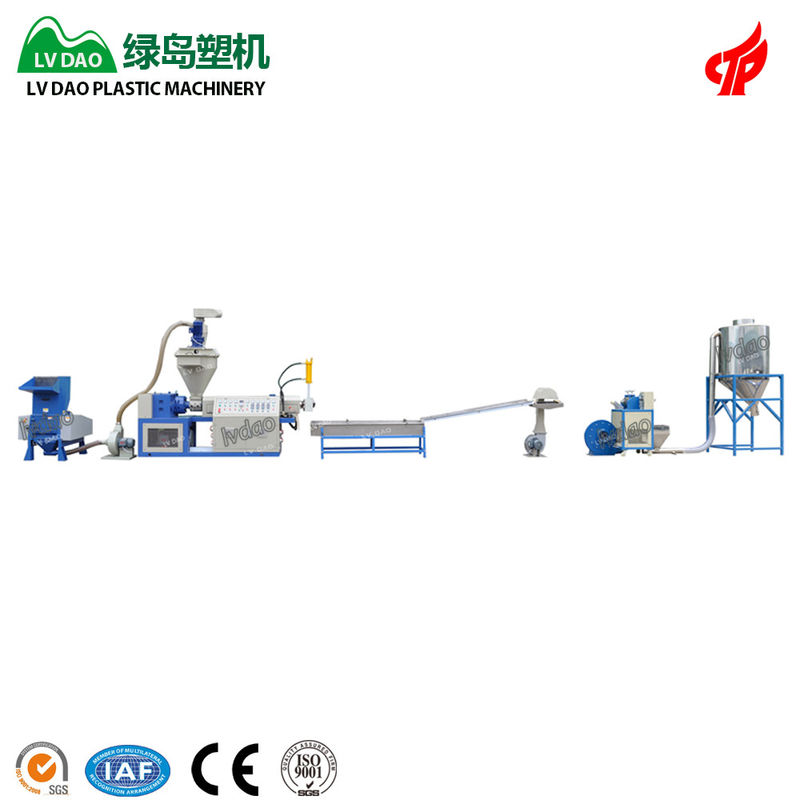 250kg-300kg/h PP PE Film Automatic Crushing And Loading Force Feeder Plastic Pelletizing Machine