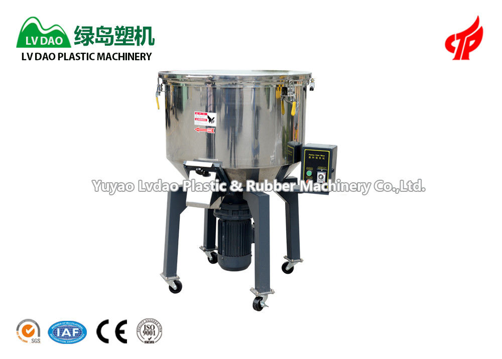 4 kw Custom color new style LDH-150 high efficiency centrifugal plastic mixing machine 150kg/h