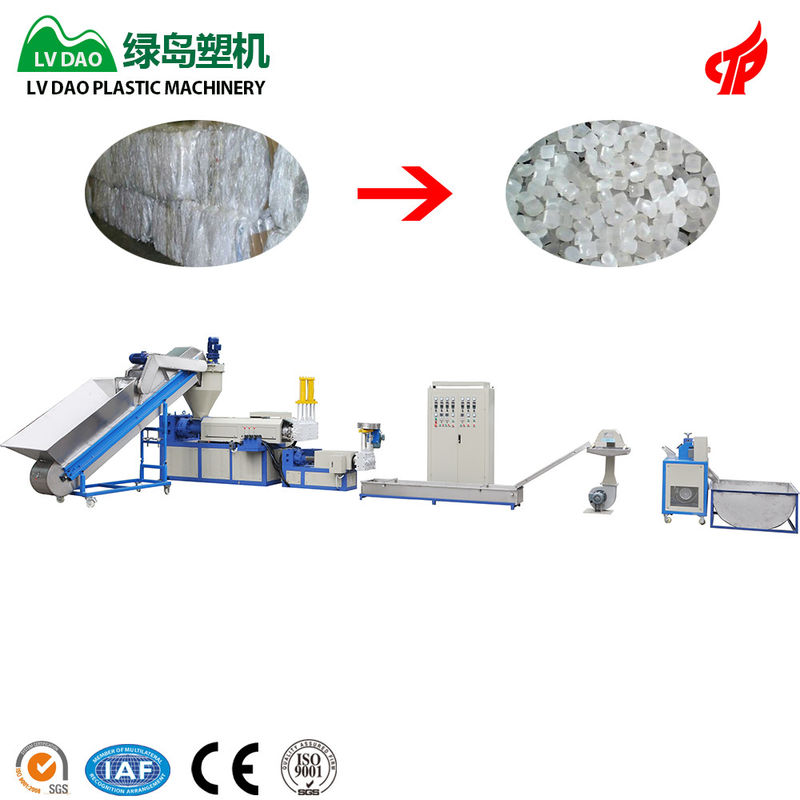 Pp Pe Wet Film Plastic Recycling Mchine 200kg/H 55kw Power high efficiency